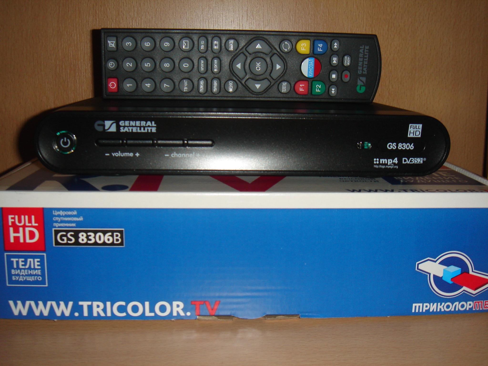 схема ресивера триколор gs-8306