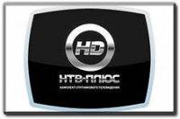 i.jpg NTV HD